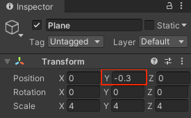 Changing the Transform Y Position in the Inspector